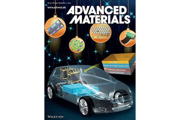 cover of advanced materials